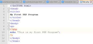 Первая php программа